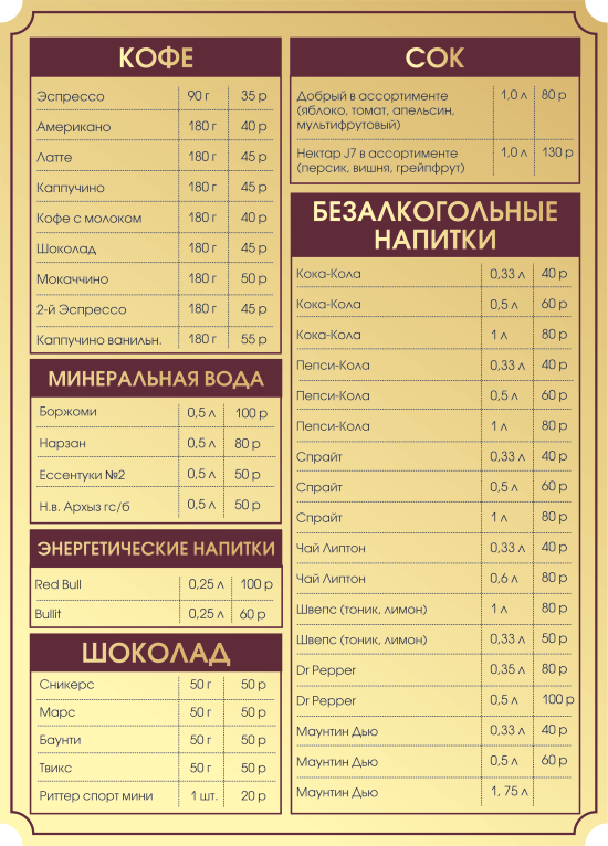 bar-menu-img1